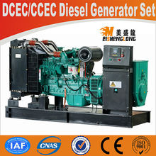 With DCEC engine,Stamford Alternator,50kva diesel generator set price