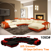 Folding foot plate room sofa large size livingroom U shape home sofa big chaise with headrest indoor sofa 109D#