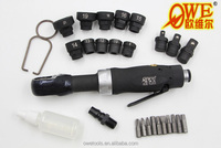 Air Ratchet Wrench,Air Tool,Pneumatic Tool OW-2100