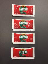 Chine tomate Ketchup marque 10 g sachet Ketchup