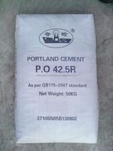 42.5R Cheapest Cement