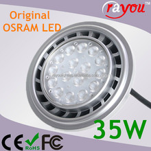 High lumen ar111 25 watt, SMD3030 24w ar111 led, 2400lm g53 ar111 for commercial lighting