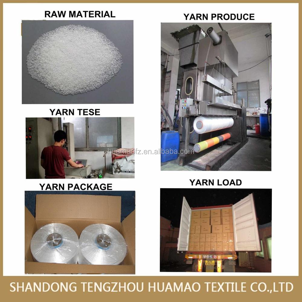 polypropylene  yarn produce
