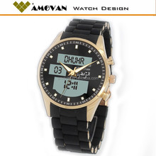 Arabic Market Mecca worship quartz + smart bluetooth watch