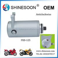 12V Modern Direct Current Electric Self Running Magnetic Starter Motor
