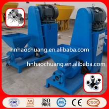 Professional design attractive price charcoal making machine