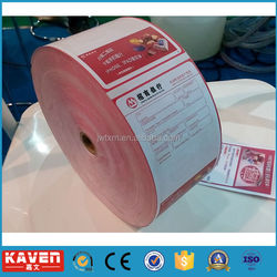 factory supply good selling custom thermal receipt roll paper