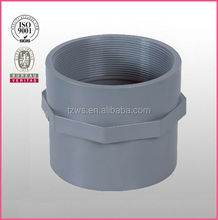 PVC Femael Threaded Coupling Plastic Quick Connect Fittings