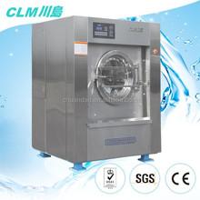 industrial washer extractor equipment(15-100kg)