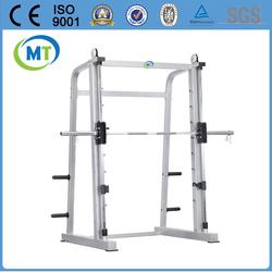 Gym Equipment Best Smith Machine