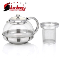 Elegance High Life Stainless Steel Coffee Kettle With Strainer