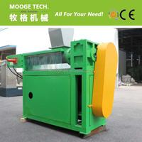 PP PE film squeezing dewatering dryer machine