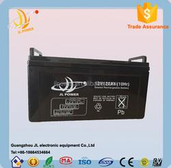High capacity battery 12v 120ah power battery 12v120ah sealed lead acid battery