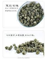 высшего сорта Жасмин Зеленый чай Жасмин цветок чай Жасмин жемчужина зеленый чай Жасмин гортензии хорошо для здоровья чай 50 г