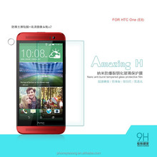 Factory price mobile phone Tempered Glass Screen protector/film for HTC One (E8)