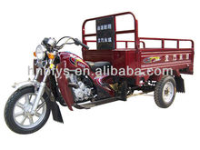 trike chopper three wheel motorcycle for adult interchangeable