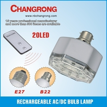 Rechargeable AC/DC bulb lamp with 20pcs super bright straw led