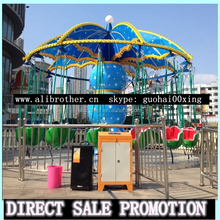 [Ali Brothers]flying chair kiddie swing carousel amusement park swing rides