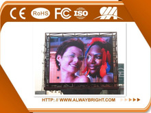 ABT P5 2015 xxx new images xxx led screen price, P5 hd led display full sexy xxx movies video in china