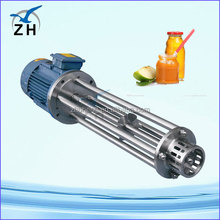horizontal steam mixer long service life continuous high shear homogenizer