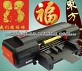 Impressora de folha Digital para plástico e máquina de impressão de couro ADL-330B