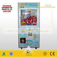 Lucky Star catch crane toy machine/toy plush machine claw machine cheap sale
