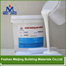 high adhesive water proof sodium bicarbonate chewing gum for mosaic