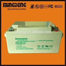 Wind and solar system solar battery 12 v 65am for Africa market