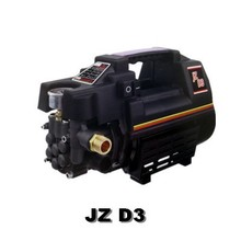 JZ D3 High Pressure Cleaner Cleaning Type and cold Water Cleaning Cleaning Process self service car wash equipment