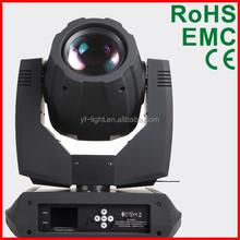 MHY0230 beam 230 professional moving head light