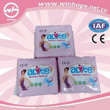 2014 24h feel free lady Sanitary Napkin pads good quality take good care of you