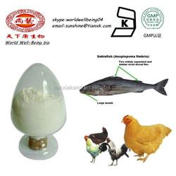 Collagen Powder / Hydrolyzed Fish Skin Collagen Marine Collagen / Chicken Collagen II Powder