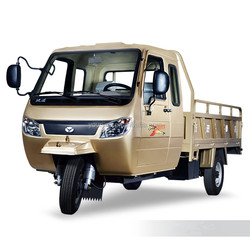 china cargo tricycle, cab cargo, cabin cargo tricycle