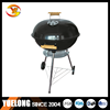 22 inches Kettle grill. China charcoal barbeque grill wholesale