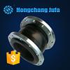 OEM offered pn16 flange flexible epdm rubber expansion joint