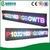 Waterproof programmable xxx china video led dot matrix outdoor display