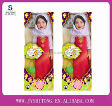 New Product 22 Inch Arabic Version Muslim Musical Fulla Girl Doll with IC