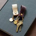 Eco- freindly japão suporte chave de couro, elegante porta-chaves