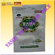 Yason polyethlene bags cooking apron plastic bag
