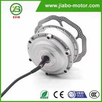 JIABO JB-92Q electric bicycle brushless dc motor