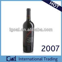 Castorani JARNO ROSSO COLLINE PESCARESI IGT 2007 Abruzzo wine