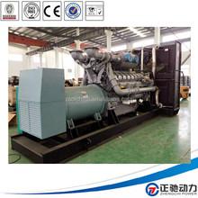 Permanent Magnet Alternator Type Magnetic Generator 1000KW