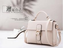 Graceful Women Small Bag Elegant Cross Shoulder Bag Elegant Messenger Bag For Girls Women Ladies
