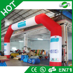 Hot Sale cheap inflatable arch for sale,inflatable entrance arch,inflatable arch way for sale