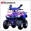 Pull start ATV 50cc 4 stroke kids mini quad bike pocket
