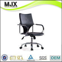 Special useful hard pvc modern painted office chair