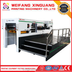 XMQ-1050S The high quality flatbed automatic paper die cutting machine production with stripping