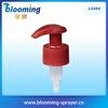 Plastic lotion pump dispenser pump top bottle 28/410
