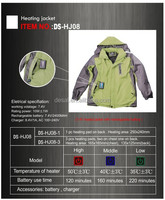 waterproof and windproof fabric DS-HJ09 far infrared heated jacket