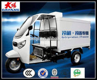 China Supplier 200cc Water Cooled Cold Storage Gasoline Tricycle In Sudan